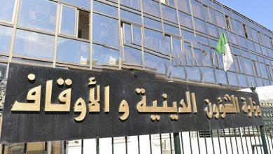 Photo of وزارة الشؤون الدينية: إخراج زكاة الفطر تكون باليد للمحتاجين دون واسطة صندوق الزكاة