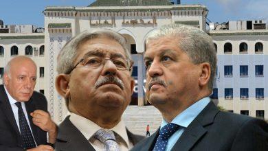 Photo of أويحيى وبن عيسى وسلال مجددا أمام العدالة