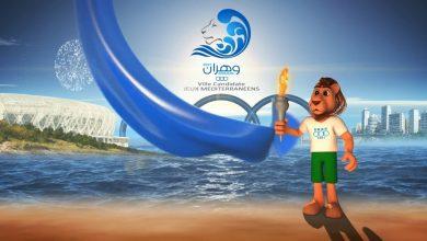 Photo of الألعاب المتوسطية وهران2022 … تأجيل اجتماع اللجنة الوطنية مع لجنة التنسيق الدولية إلى الخميس