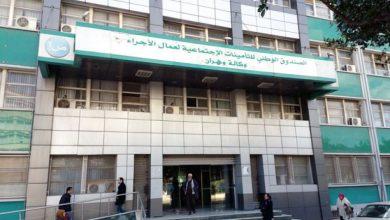Photo of كناس وهران يكذب الإشاعات المغرضة:  مدير وكالة وهران ينفي إصابته بفيروس كورونا
