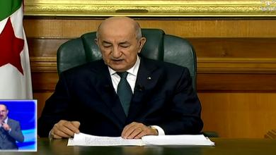 Photo of خطاب رئيس الجمهورية السيد عبد المجيد تبون إلى الأمة