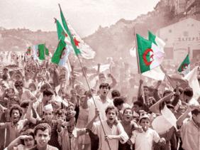 Photo of عيد النصر:  اطلاق أسماء شهداء ومجاهدين على عدد من الهياكل والمباني التابعة لوزارة الدفاع الوطني