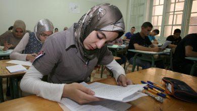 Photo of وزارة التربية الوطنية تكشف تاريخ نشر نتائج إمتحاني البكالوريا والتعليم المتوسط