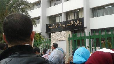 Photo of وزارة التربية تنفي تمديد العطلة المدرسية