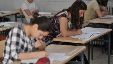 Photo of وزارة التربية تقرر تقديم دروس الفصل الثالث عن بعد