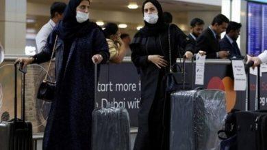Photo of السعودية: 119 إصابة جديدة بفيروس كورونا خلال يوم