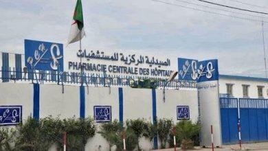 Photo of التبرعات لمرضى كورونا تكون للصيدلية المركزية للمستشفيات فقط