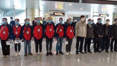 Photo of وصول الوفد الطبي الصيني لمواجهة كورونا إلى الجزائر