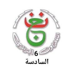 """Photo of """"TV6″…. قناة جديدة ضمن باقة التلفزيون الجزائري"""