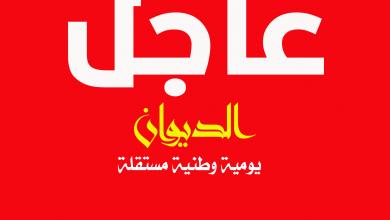 Photo of توسيع إجراءات الحجر الجزئي إلى وهران و 8 ولايات إبتداء من يوم غد السبت