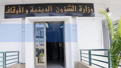 Photo of الحكومة تتدخل لوضع حد لفتاوى الفتنة والتطرف
