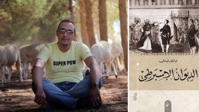 Photo of الرواية الجزائرية تدخل نادي البوكر…  «الديوان الإسبرطي»وتمثل سيرورة التاريخ