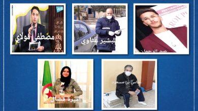 Photo of أصوات تحت الحجر الصحي. ..  جزائريون ينشرون الإيجابية يوميا دون كلل و لا ملل