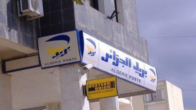 """Photo of """"الديوان"""" تنشرتفاصيل المنحة الإستثنائية لمستخدمي مؤسسة بريد الجزائر"""