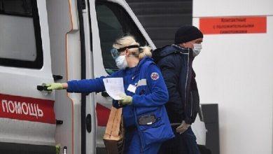 Photo of الصحة الروسية: لا ضرورة لعلاج المريض بـ COVID-19 إذا كان بلا أعراض