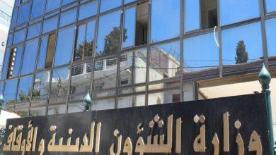 Photo of وزارة الشؤون الدينية والأوقاف : «التراويح هذا العام في البيوت»