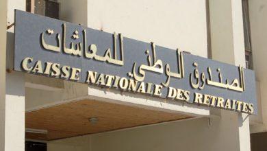 Photo of المدير العام للصندوق الوطني للتقاعد: 700 مليار دينار العجز الحالي للصندوق