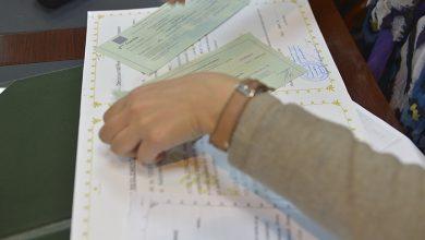 Photo of وكالة عدل تمدد آجال تسديد فاتورة الإيجار والأعباء