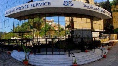 Photo of انهاء مهام مديري وكالة الأنباء الجزائرية ومؤسسة البث الإذاعي