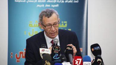 Photo of وزارة الإتصال: فتح كل ملفات التمويلات الخارجية للصحافة الوطنية