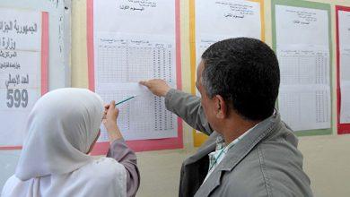 Photo of وزارة التربية تقرر عدم الإعتماد على الأرضية الرقمية الوطنية لتوظيف الأساتذة
