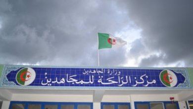 Photo of لاستقبال المعنيين بالحجر الصحي… تسخير مراكز الراحة المخصصة للمجاهدين