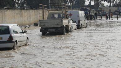 Photo of نشرية خاصة تحذر من أمطار غزيرة على المناطق الغربية