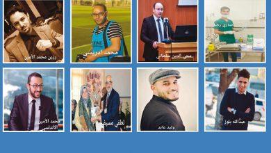 "Photo of جزائريون يواجهون وباء ""كورونا"" كأزمة ""الأولى"" من نوعها في الوطن"
