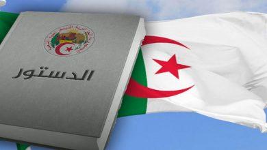 Photo of التعديل الدستوري ينشط النقاش…  استعادة الحوار خطوة محورية