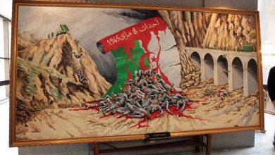 Photo of في ذكرى أحداث 8 ماي…  الاستعمار تاريخ جرائم ضد الحياة و ضد الإنسانية