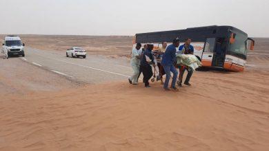Photo of عاجل… سوء الأحوال الجوية والرياح القوية يغلقان طريق إليزي عين أميناس