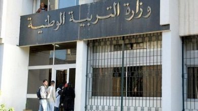 Photo of الشروع في عملية تسجيل تلاميذ التحضيري والأولى ابتدائي