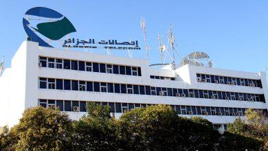 Photo of اتصالات الجزائر: مكالمات مجانية من الثابت نحو الثابت خلال عيد الفطر