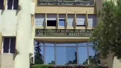 Photo of متعافية من كورونا تضع مولودا بصحة جيدة في سيدي بلعباس