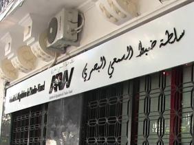 Photo of سلطة ضبط السمعي البصري تنذر بعض القنوات حول برامج أساءت لقيم المجتمع خلال رمضان