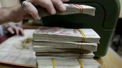 Photo of بعد قرار الرئيس تبون الغاء الضريبة على الدخل… زيادات في الأجور تصل إلى 2700 دينار