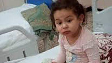 "Photo of إبنة الطبيبة الشهيدة ""وفاء بوديسة"" تغادر المستشفى"
