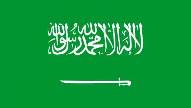 Photo of السعودية… تعذّر رؤية هلال شهر شوال وعيد الفطر يوم الأحد