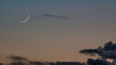 Photo of موعد ليلة الشك لترقب هلال شهر شوال سيكون يوم الجمعة