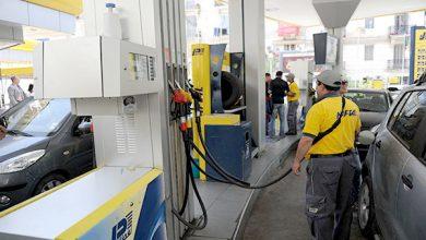 Photo of مشروع قانون المالية التكميلي لسنة 2020… زيادة في أسعار الوقود