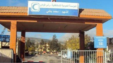 Photo of على خلفية وفاة الطبيبة بوديسة.. وزير الصحة ينهي مهام مدير مستشفى رأس الواد