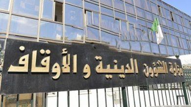 """Photo of اللجنة الوزارية للفتوى: """"المرضى المصابين بكورونا الذين تماثلوا للشفاء وجب عليهم قضاء صوم رمضان"""""""