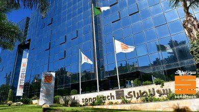 "Photo of استحوذت على 10،19 بالمائة من أسهم الشركة الإسبانية ""سيبسا""  سوناطراك تصبح مساهما رئيسيا في شركة ""ميدغاز"""