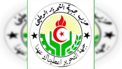 Photo of أول تصريحات قائد الآفالان الجديد: «سنتخلى عن عقلية أحزاب الموالاة»