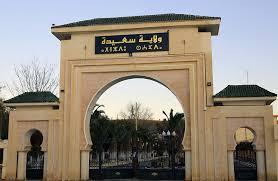 Photo of ولاية سعيدة… ما ينشر في الفايسبوك حول فرحة السكان برفع الحجر لا أساس له من الصحة