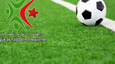 Photo of قضية التسجيل الصوتي… رابطة كرة القدم المحترفة تدرس إمكانية التأسيس كطرف مدني