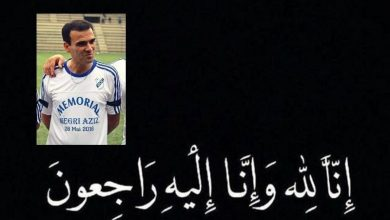 Photo of وفاة عبد الحميد بن رابح
