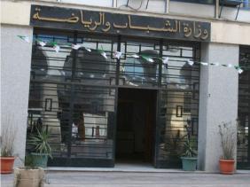 Photo of وزارة الشباب والرياضة… قرار غلق المنشآت الرياضية لا يزال ساري المفعول