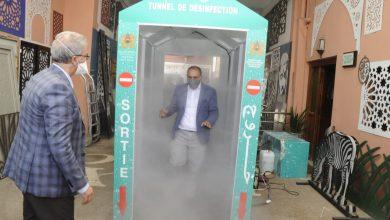 Photo of تسببت في أمراض تنفسية خطيرة… وزارة الصحة تسحب ممرات التعقيم من المستشفيات لخطورتها الصحية