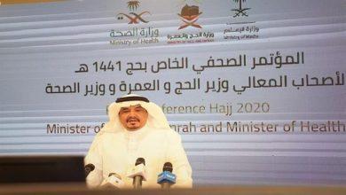 Photo of السعودية… عدد الحجاج لن يتجاوز الـ 10 آلاف وتجهيز مستشفى متكامل لأي طارئ